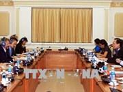 胡志明市开展国际信用评级项目