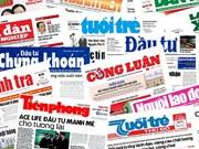 越南革命新闻日庆祝活动纷纷举行
