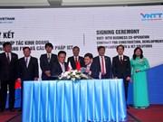 越南平阳省与日本加强信息技术和电信合作