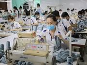 越南纺织服装业吸引外国投资者