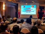 菲律宾独立日120周年纪念典礼在胡志明市举行
