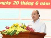 阮春福总理出席农业现代化提案总结会议