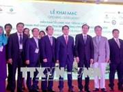 2018年第八届亚太城市旅游振兴机构论坛在胡志明市开幕