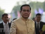 泰国巩固与欧洲各合作伙伴的关系