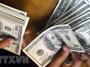 每年在海外务工的越南劳动者汇回国内30亿美元