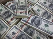 22日越盾兑美元中心汇率下降2越盾