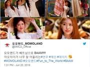 韩国女团在新曲预告片中穿越南奥戴