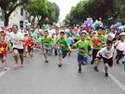 """""""为肺部健康而移动""""跑步和散步活动吸引广大居民参加"""