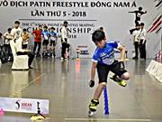 2018年第五届东南亚自由式轮滑锦标赛落下帷幕