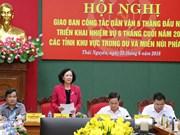 张氏梅:各级民运部门需当好各级党委的参谋助手  进一步提高人民生活质量