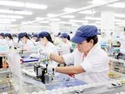 2018年上半年越南吸引外资超过200亿美元