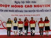 """2018年红色行程:""""高原红色献血""""节在嘉莱省举行"""