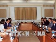 韩国全罗北道愿与胡志明市建立友好合作关系