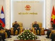 越南与老挝加强军队财务合作