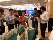 """""""越南国内外创业企业对接""""论坛闭幕"""