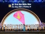 """国家副主席邓氏玉盛出席""""致力于海岛儿童""""艺术活动"""