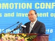 政府总理阮春福出席太原省投资促进会议