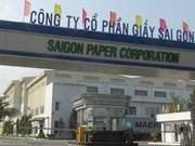 日本双日株式会社收购越南西贡纸业公司