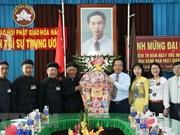 黄富楚创立和好教79周年庆典在安江省举行