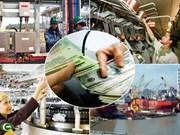 提高国有资产管理水平  深化国有企业股份制改革