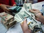 7月2日越盾兑美元中心汇率下降15越盾