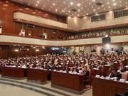 老挝第8届国会第5次会议闭幕并通过13部法案