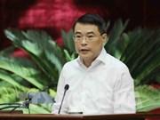 越南外汇储备规模达635亿美元