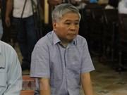 越南建设股份商业银行原董事长范功名腐败案一审公开宣判
