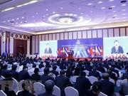 2018湄公河—澜沧江合作媒体峰会开幕