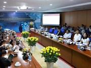 越南财政部门积极加速信息技术应用
