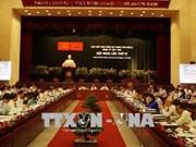 胡志明市市委第10届执行委员会第17次会议今日开幕