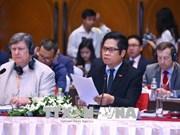 2018年越南企业中期论坛在河内举行