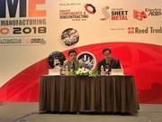 越南国际工业制造技术设备展即将举行