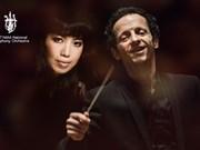 法国乐队指挥家与越南国家交响乐团同台表演
