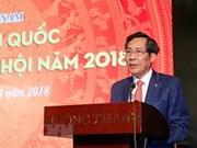 促进越南与瑞士在新闻领域的交流合作