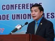 越南与古巴加强经验交流 提升工会工作效果