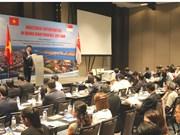 加强广平省与新加坡伙伴的投资合作