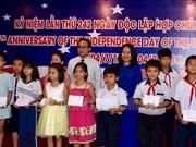 胡志明市举行美国独立日242周年纪念活动