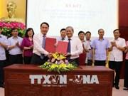 越通社与北宁省加强宣传和推广工作