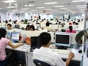 岘港市软件工业领先全国