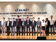 韩国越南商人俱乐部正式成立