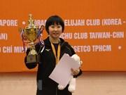 """日本队夺得第32届国际乒乓球""""金球拍""""公开赛冠军"""