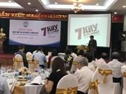 越南合作社数量达2万多家  合作社成为经济社会的重要支柱之一