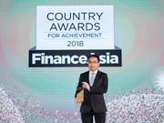 """越南外贸股份商业银行被评为""""2018年越南最佳银行"""""""