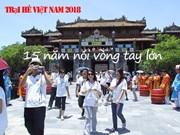 """""""15年肩并着肩手拉着手""""的2018年越南夏令营正式开营"""