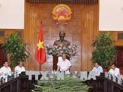 越南政府同意在河内举办第31届东运会的主张