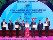 越南接待国际游客量逐年上升