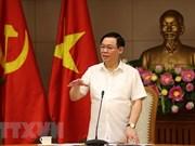 王廷惠主持召开政府价格调控指导委员会会议