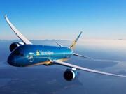 """越航因受超强台风""""玛利亚""""的影响对多个往返中国台湾的航班进行调整"""