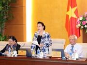 越南第十四届国会常委会第二十五次会议在河内召开